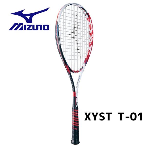 ミズノ ジストT01 Xyst T01 ソフトテニスラケット 軟式テニス 63JTN63301 ホワイト×レッド 1U 送料無料