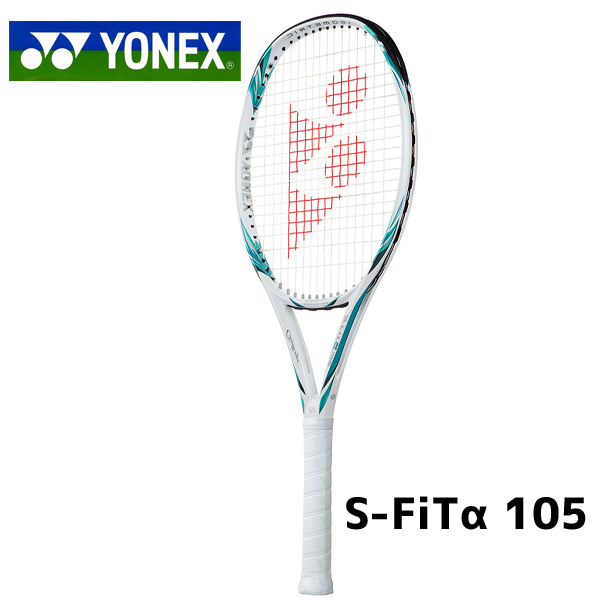 ヨネックス S-フィットアルファ105 テニスラケット 硬式テニス S-FiTα105 SFA105 042 エメラルド G2 送料無料