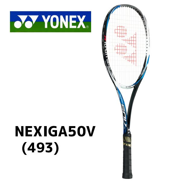 ヨネックス ネクシーガ50V ソフトテニスラケット 軟式テニス NEXIGA 50V 前衛向け NXG50V 493 シャインブルー UL1 送料無料
