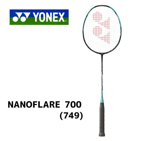 <title>ヨネックス ナノフレア700 バドミントンラケット NANOFLARE700 NF-700 1着でも送料無料 749 ブルーグリーン 4U5 送料無料</title>