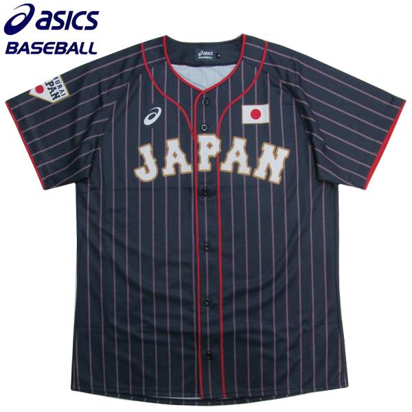 アシックスベースボール ジャパン レプリカユニフォーム 半袖 BAK714 SJ50 サムライネイビー