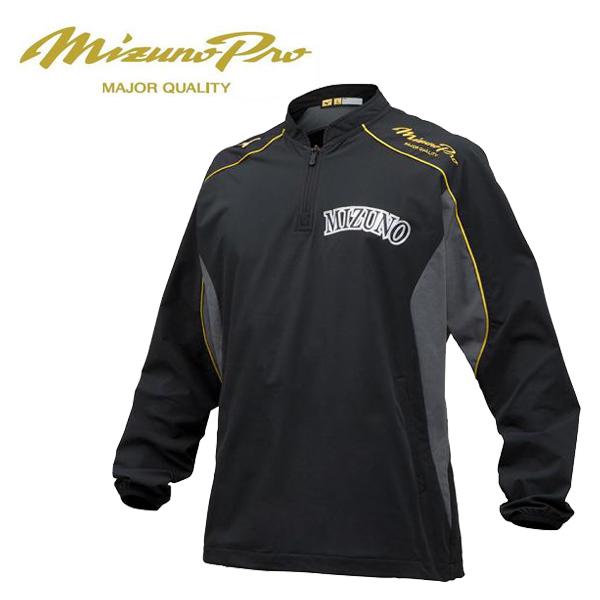 ミズノプロ トレーニングジャケット 野球トレーニングウエア 12JE9J0209 ブラック
