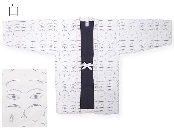 こけし絣 かすり はんてん・ロング丈 日本製 数量限定 フィンランドデザイナーCOMPANYコラボ商品 白 紺 プレゼント ギフトRCP 15735 l0mywN8nOv