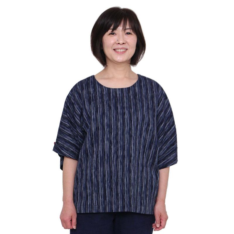【送料込】宮田織物 彩藍 瑞風ブラウス レディース 女性 春 夏 日本製 五分袖 綿100% 紺 赤 レッド ブルー フリー