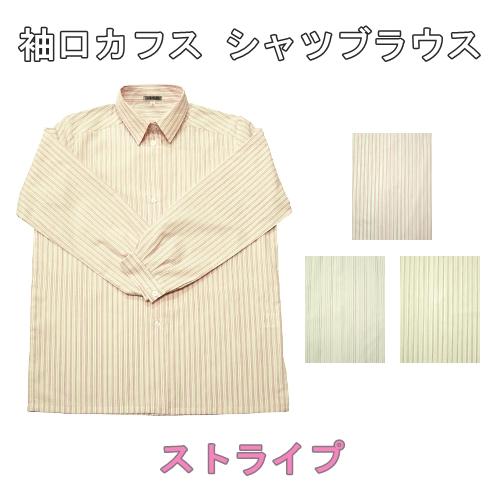 棉男式女襯衣條紋
