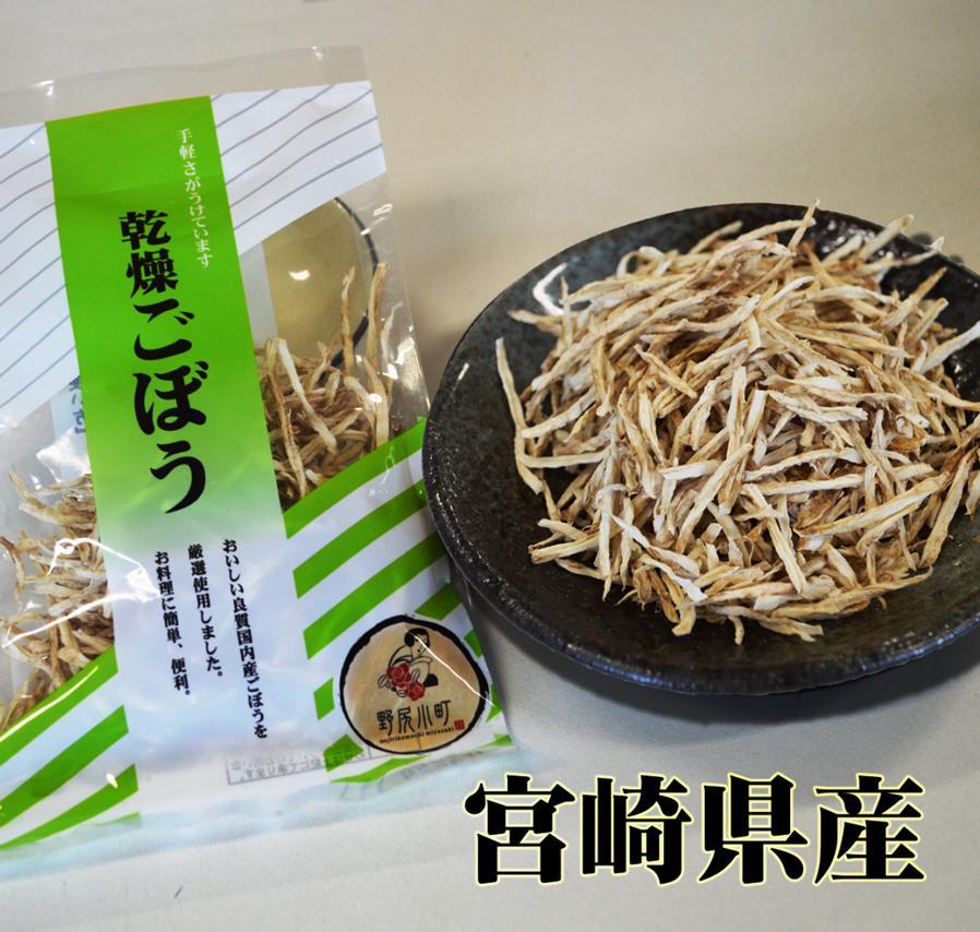 【DM便送料無料】忙しい時には重宝します!宮崎県小林産 乾燥【ごぼう】20g2個セット加工まで手作りです。あくを抜いてささがきしてます。 10P03Dec16