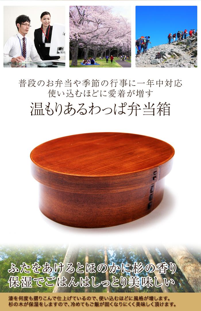 Bending magewappa DX large Bento box lacquer