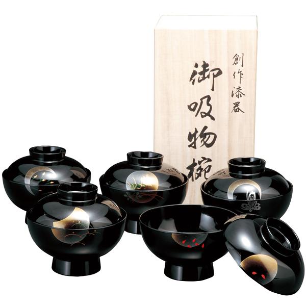 紀州塗り 4寸 吸物椀 黒 小夜(5客・木箱入)