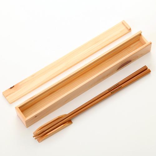 天然木製 紀州塗りNjeco汎 箸・箸箱セット(箸置き付) ナチュラル