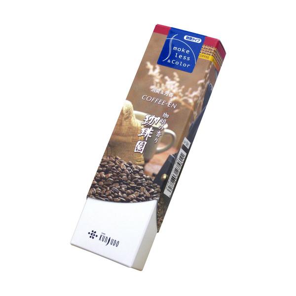 珈琲豆を炒ったような芳ばしい香りで煙が少ないタイプのお線香です ギフ_包装 珈琲園スリム 微煙タイプ 日本正規代理店品 コーヒー園 線香 コーヒーの香りのお線香 薫寿堂 店頭受取対応商品