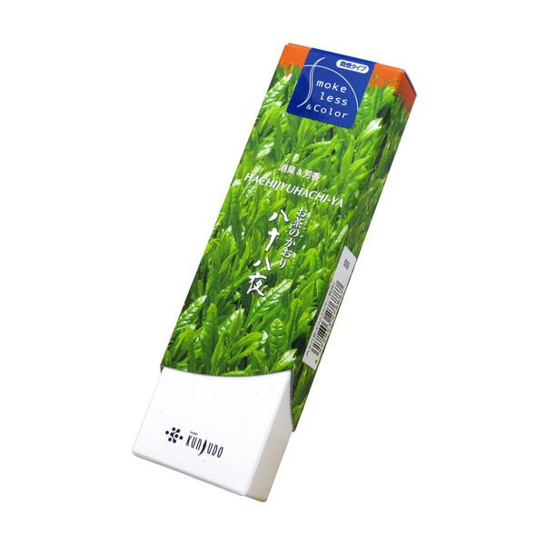 緑茶を煎じたような芳ばしい香りで煙が少ないタイプのお線香です 八十八夜 はちじゅうはちや スリム 店頭受取対応商品 微煙タイプ 薫寿堂 付与 線香 売店