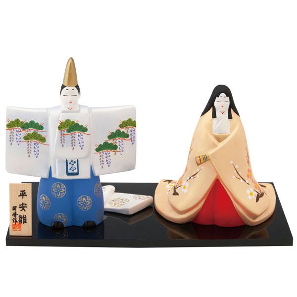 平安 公家雛 SA-019 ひな祭り(雛人形・お雛・ひな人形・土雛)【店頭受取対応商品】