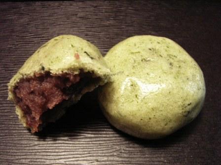 北海道産小豆使用 ミニよもぎ饅頭 10個入れ