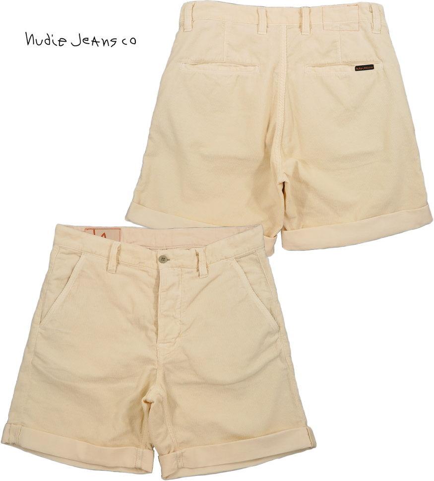 Nudie Jeans co/ヌーディージーンズ LUKE SHORTS/ルークショーツ CORD DUSTY WHITE コーデュロイ ショーツ/コールテン ショーツ/ショートパンツ