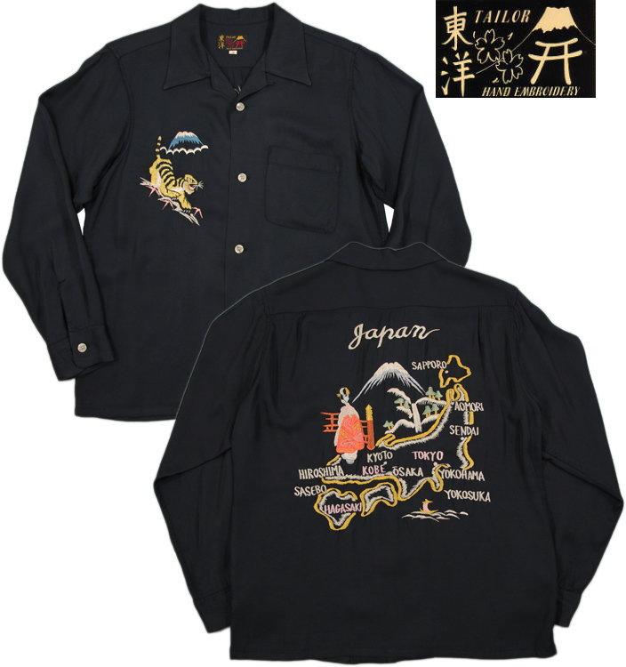 """TAILOR TOYO/テーラートーヨー MID1950s STYLE EMBROIDERED SOUVENIR SHIRT""""JAPAN MAP""""長袖スカシャツBLACK(ブラック)/TT27402"""