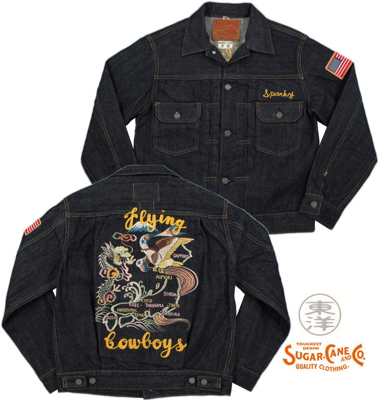 """KOSHO & CO.""דSUGAR CANE""SPECIAL EDITION/港商×シュガーケンMID 1950s STYLE EMBROIDERED DENIM JACKET""FLYING COWBOYS""エンブロイドデニムジャケット「フライイングカウボーイ」ONE WASH(ワンウォッシュ)/TT13592A"