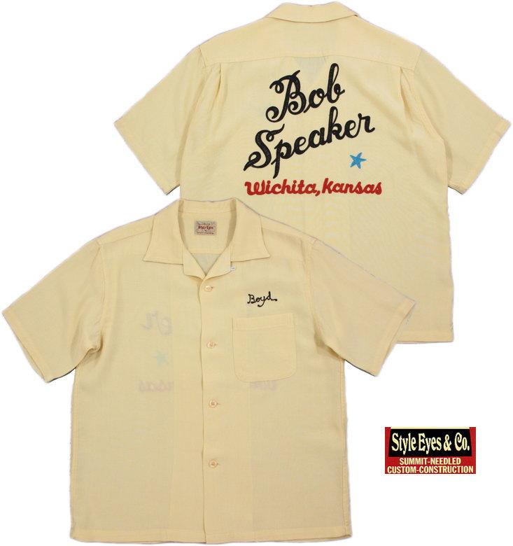 "STYLE EYES/スタイルアイズ RAYON BOWLING SHIRT W/CHAIN EMB'D""Bob Speaker""チェーン刺繍入り、レーヨンボウリングシャツ OFF WHITE(オフホワイト)/SE37210"