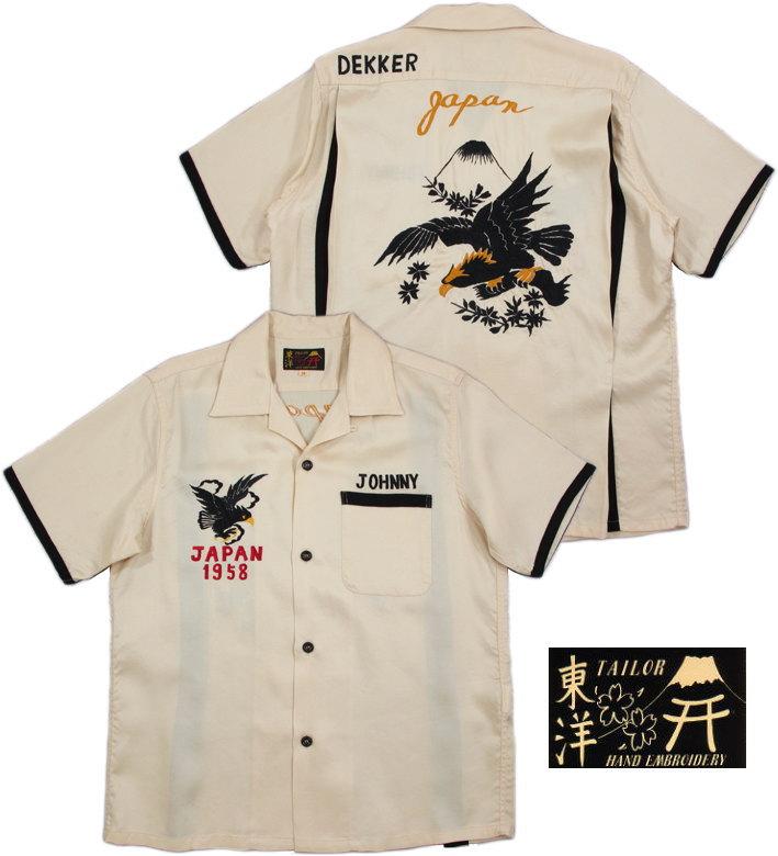 """TAILOR TOYO/テーラートーヨー S/S SUKA SHIRT""""EAGLE""""半袖スカシャツOFF WHITE(オフホワイト)/TT37330"""