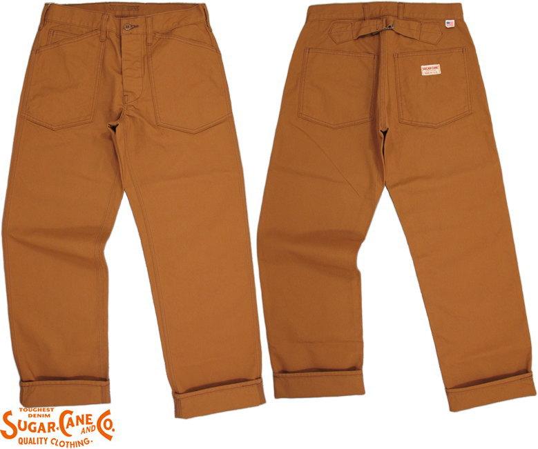 SUGAR CANE/シュガーケーン Made in U.S.A. COTTON CANVAS WORK PANTSコットンキャンバス・ワークパンツ/コットンダック・ワークパンツ138 BROWN(ダックブラウン)/SC41511
