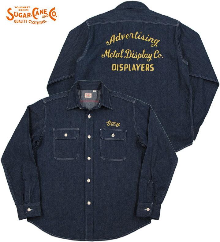 SUGAR CANE/シュガーケーン 7oz. DENIM L/S WORK SHIRT W/EMB'D背中チェーン刺繍入り、7オンスデニムワークシャツ NAVY(ネイビー)/SC27717