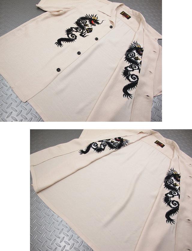 Tailor Toyo Embroidered Open Shirt TT37670 Dragon Mens Short Sleeve