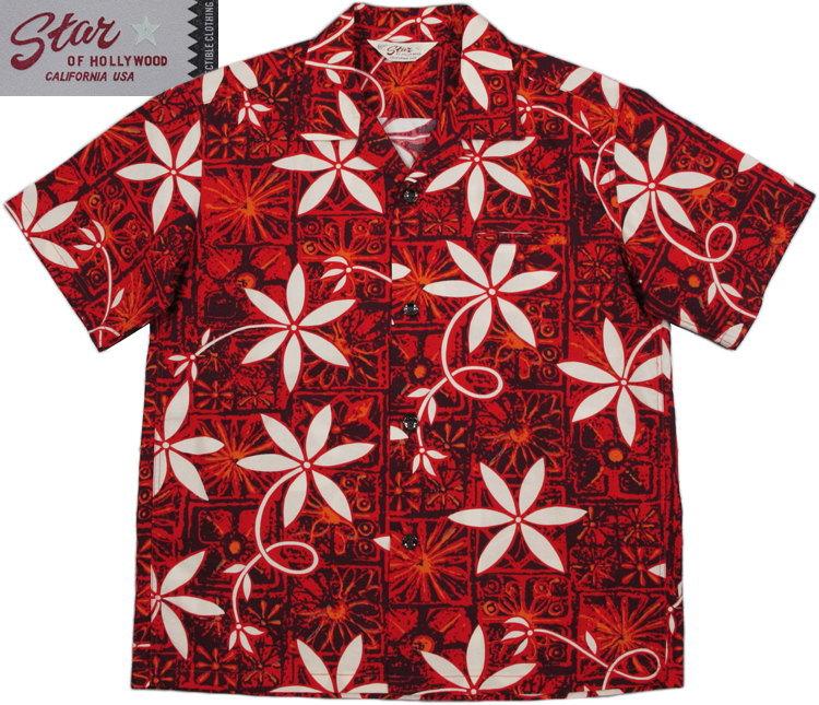 Star of Hollywood Mens Short Sleeve Shirt Elvis Presley Blue Hawaii SH38118