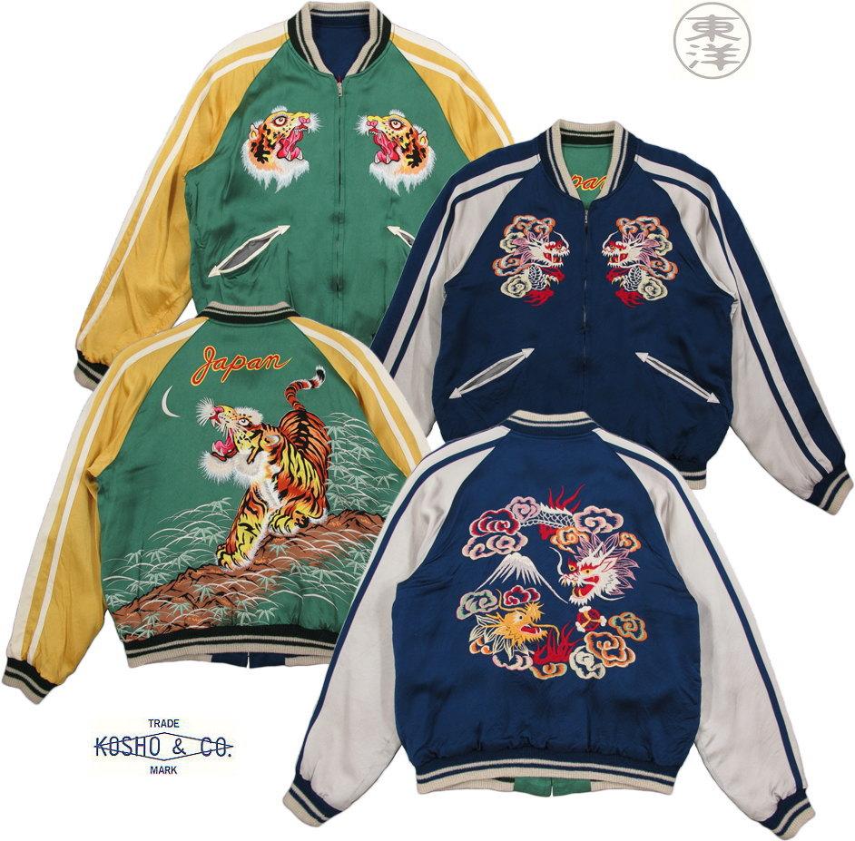 """KOSHO & CO.""SOUVENIR JACKET SPECIAL EDITION/港商(テーラー東洋) Souvenir Jacket""DUELLING DRAGONS""דTIGER PRINT""港商 スペシャルエディション・スカジャン NAVY(ネイビー)/TT14383"