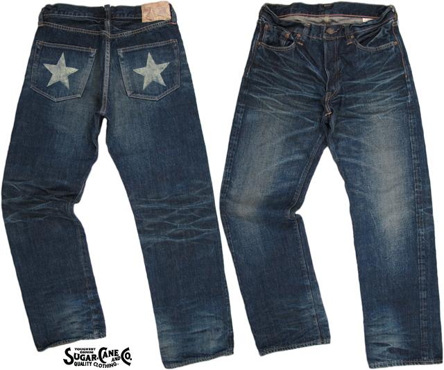 """SUGAR CANE/シュガーケーン 14oz. SUGAR CANE FIBER DENIM LONE STAR JEANS(ローン スタージーンズ) """"TWO STAR""""(2スターモデル) 5 YEAR AGED/SC40902H"""