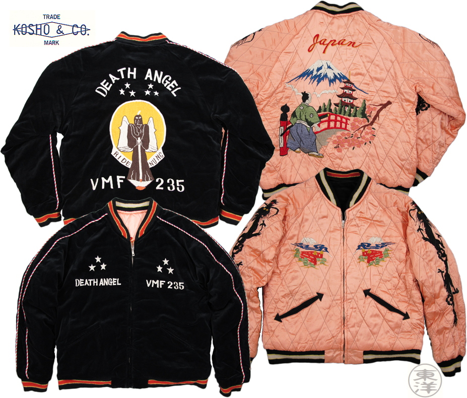 TAILOR TOYO SPECIAL EDITION SOUVENIR JACKET KOSHO & CO. 港商 Velveteen×Satinquilt (別珍スカジャン・スペシャルモデル)DEATH ANGEL×SAMURAI【突破1205】【toukai1】【smtb-tk】
