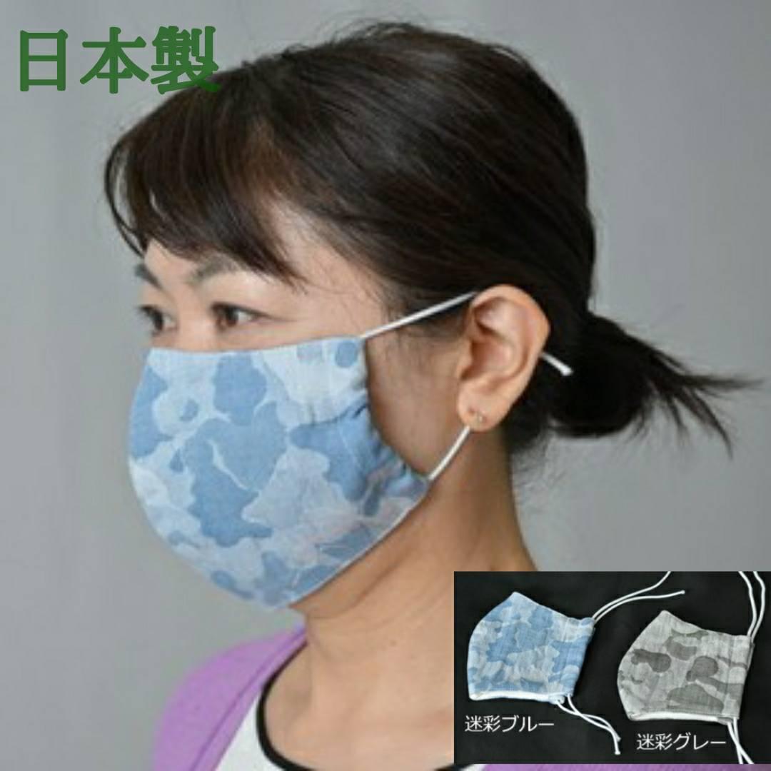枚 で 布 立体 マスク 一 出来る の