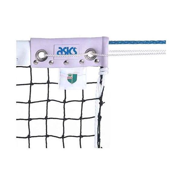 【ソフトテニスネット】asics アシックスアシックス ソフトテニスネットエコタイプ 1226EK