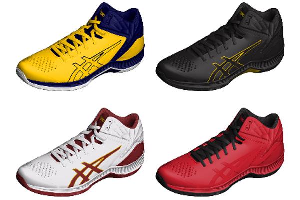 アシックス asicsバスケットボールスペシャルオーダーGELTRIFORCE3 ゲルトライフォース3【受注商品】【返品・交換不可】