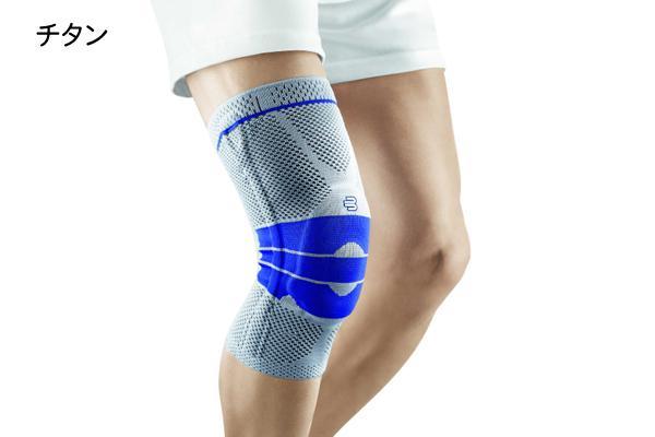 [2色展開]バウアーファインド BAUERFINDゲニュTrain 膝サポーター 左右兼用【GenuTrain】