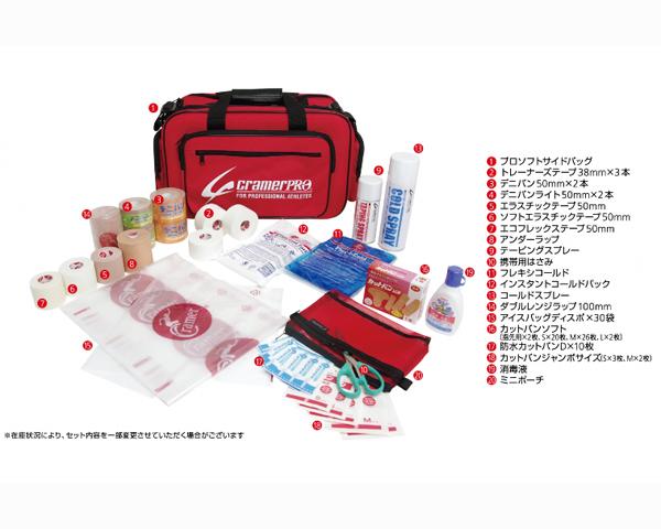 クレーマー Cramer DXトレーナーズキットテーピングセット 応急処置キット