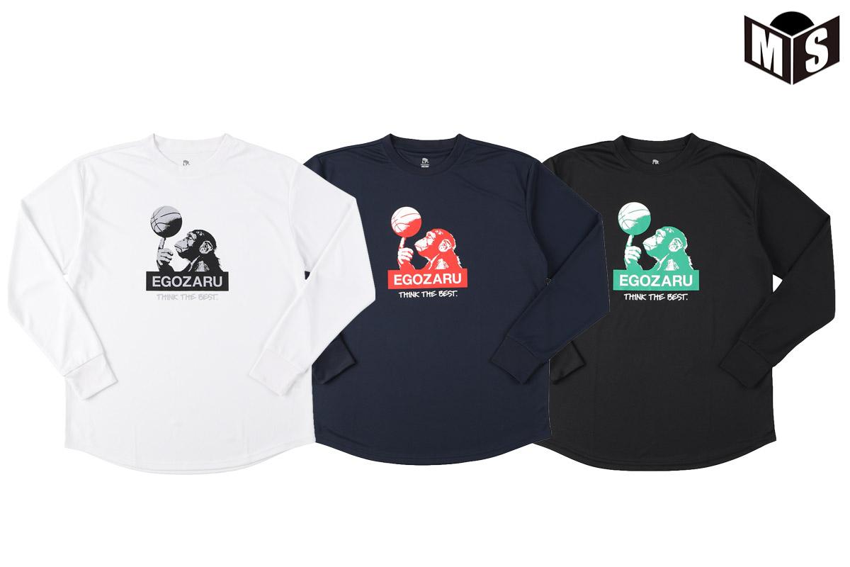 2021秋冬モデル 専門店 ラッピング無料 3色展開 エゴザル EGOZARUバスケ EZLT-F2111 ロンtTHINK THE BESTロングTシャツ