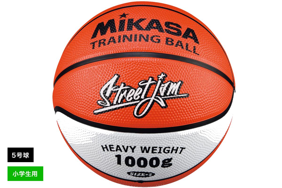 ネーム加工不可 ミカサ 安心の定価販売 MIKASAバスケットボールトレーニングボール5号球ゴム B5JMTR-O 小学生 オレンジ 特売