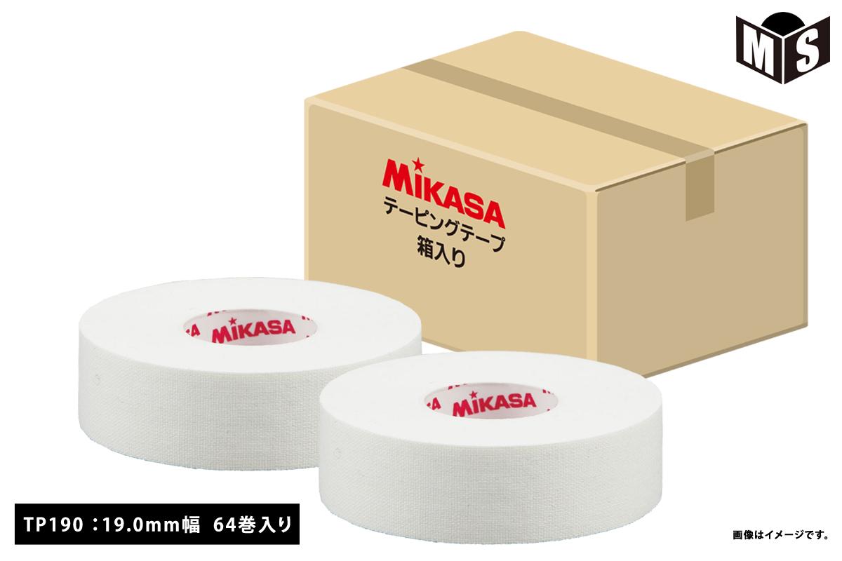 ミカサ MIKASAテーピングテープ幅19.0mm×長さ12m 64巻入りホワイト 非伸縮 固定【TP190-64】
