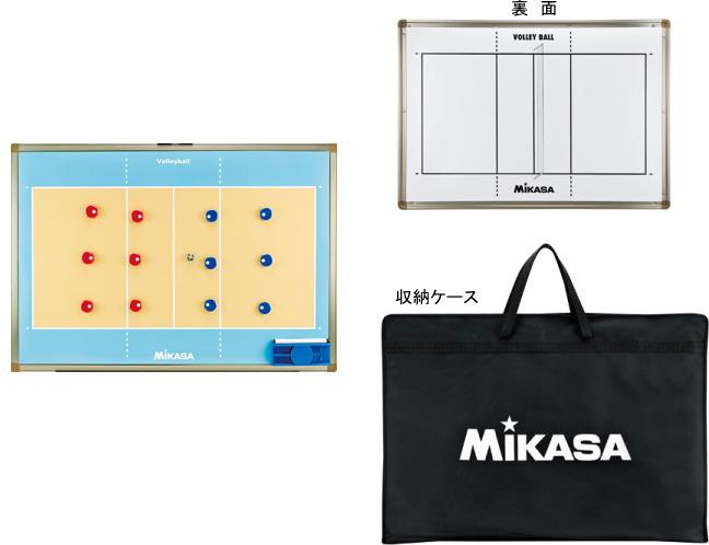 MIKASA ミカサバレー特大作戦盤(三脚付)VOLLEYBALL バレーボール【SBVXL】※こちらの商品はメーカーお取り寄せ商品になります。