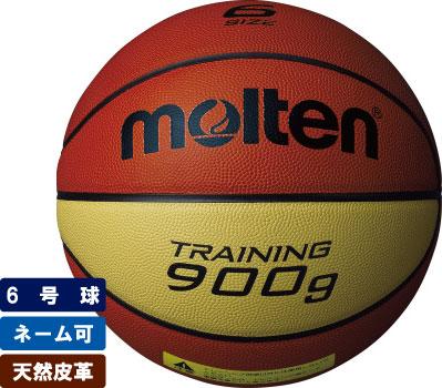 モルテン moltenトレーニングボール6号球重さ約900g 天然皮革【B6C9090】