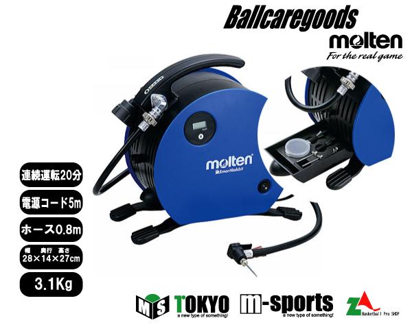モルテン moltenスマートラビット電動空気入れ【MCSR】