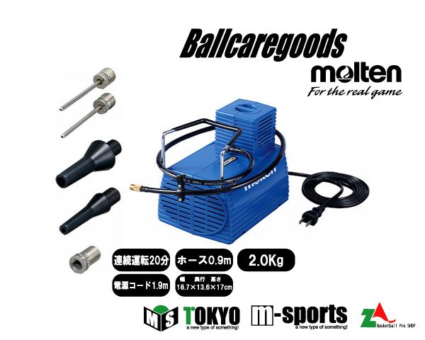 モルテンmoltenミニコンプレッサー電動空気入れ【MCS】