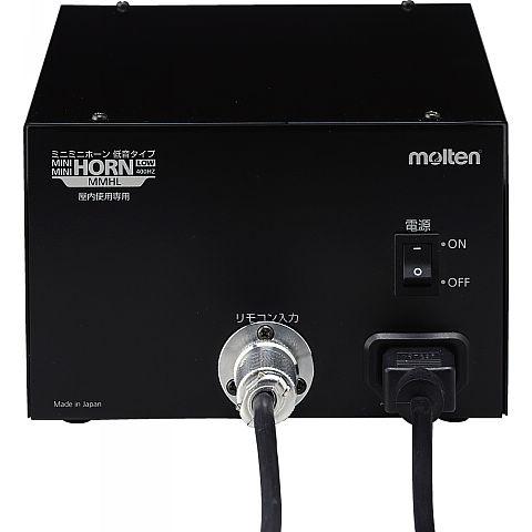 モルテン ミニミニホーン低音タイプMMHL※こちらの商品はお取り寄せ商品となります