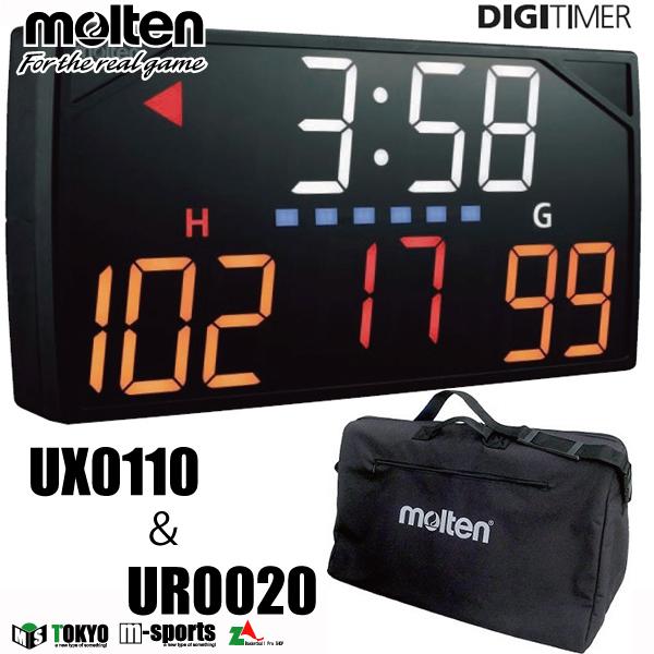 モルテン moltenデジタイマ110X(UX0110)・キャリングバッグ(UR0020)セット【UX0110-UR0020】