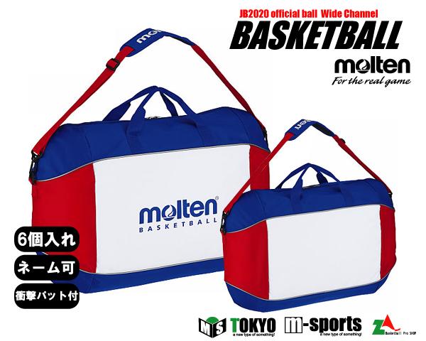 ネーム加工可能 モルテン moltenバスケットボールバッグ6個入れ アウトレット☆送料無料 供え EB0056