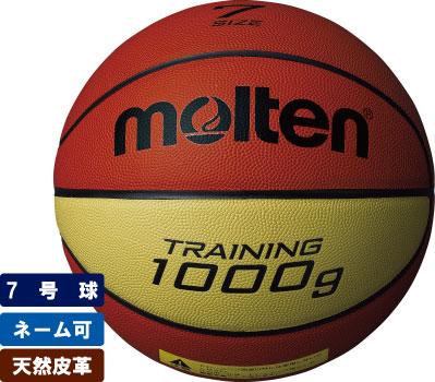 モルテン moltenトレーニングボール7号球重さ約1000g【B7C9100】