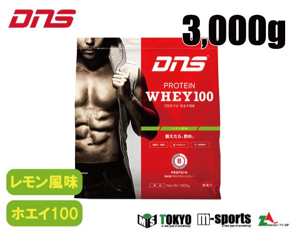 アンダーアーマー UNDER ARMOURDNS 3,000gプロテインホエイ100(レモン風味)筋トレ トレーニング 飲み物バスケットボール 用品