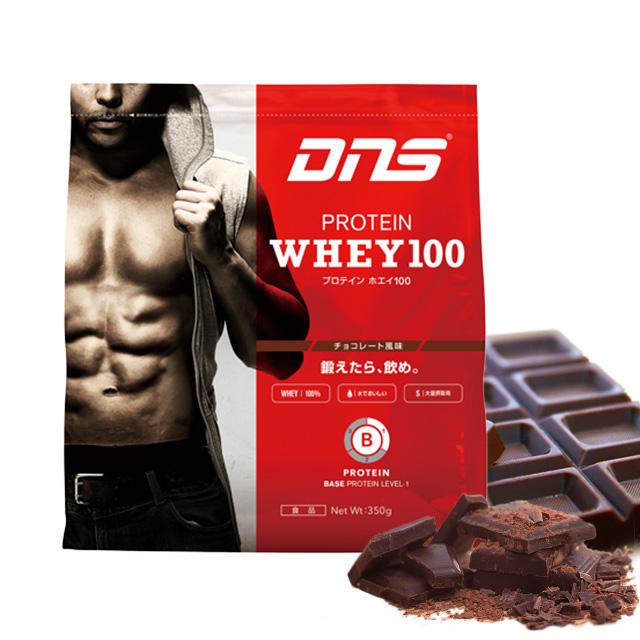 アンダーアーマー UNDER ARMOURDNS 3,000gプロテインホエイ100(チョコレート風味)筋トレ トレーニング 飲み物バスケットボール 用品