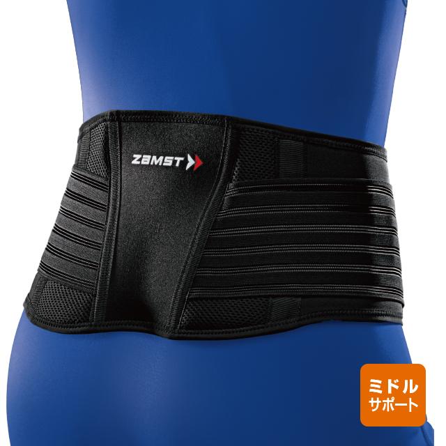 スポーツに適したスタンダードタイプ ザムスト ZAMST腰用サポーター ZW-5 お気に入 クリアランスsale 期間限定 ミドルサポート