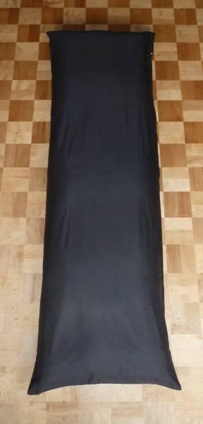 日本製 昼寝布団 ごろ寝ふとん ちょい寝ふとん ごろ寝 カバー付き 長座布団 210x70cm 超人気 限定特価 昼寝 ふとん