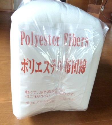 帝人テトロンポリエステル100% 布団綿2kg ふとん 座布団など 帝人テイジンテトロン 安値 仕立て用のわたです ポリエステル 数量限定 ふとん綿2kg